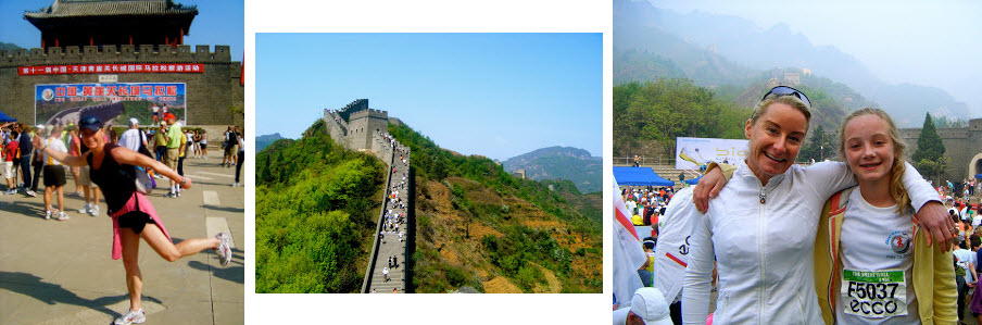China Race Start